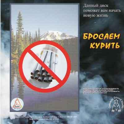 Легко бросить курить гашиш