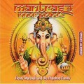 CD Henry Marshall and Playshop Family - Mantras 4 inner peace (4 ������ ����������� ����) / Meditation, Relaxation (Jewel Case)